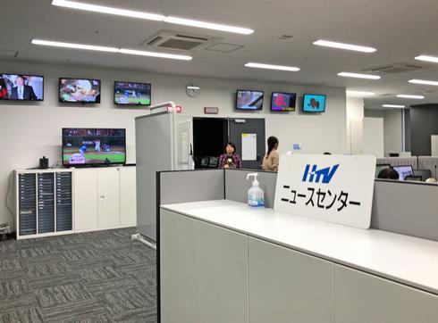 広島テレビ5Fに ニュースセンター