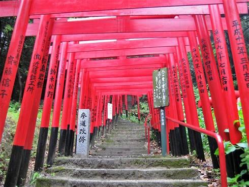 金光稲荷神社06