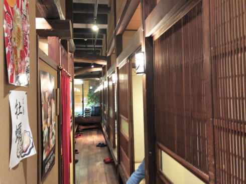 広島本通り 喜多よし 個室