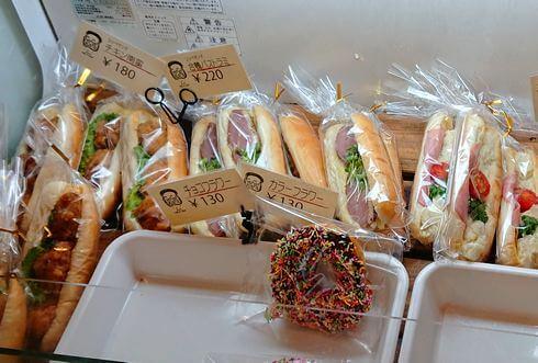 粉こから(ここから)呉店 サンドイッチも