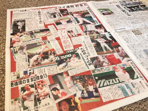 結局、新井は凄かった 黒田からの全面広告 画像4