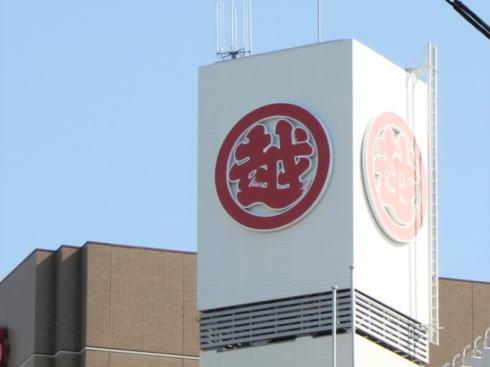 広島三越が改装、地域ポテンシャル高く再生可能
