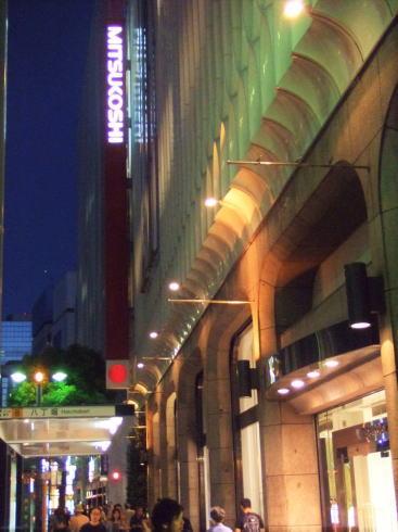 広島三越 画像2