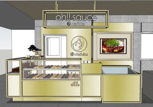 オタフクソース、阪急うめだにテイクアウト専門店 oh!!sauce(オー!!ソース)