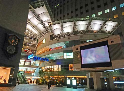 基町クレド パセーラ、広島紙屋町のショッピングセンター