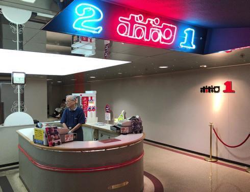 呉ポホロシアター、呉市唯一の映画館
