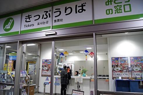 JR西条駅02