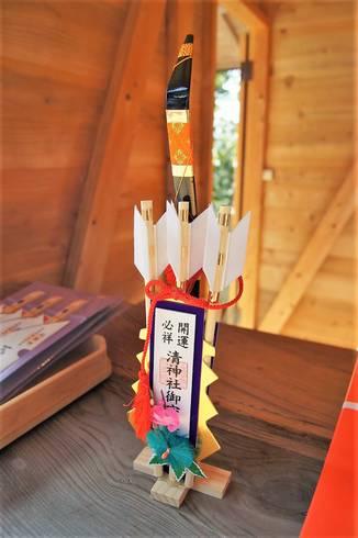 清神社06