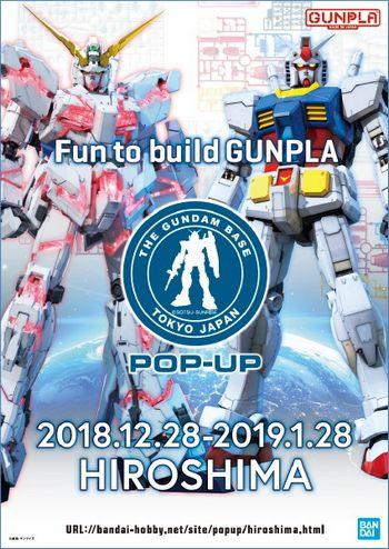 ガンダムベースの魅力を凝縮、広島でイベント開催