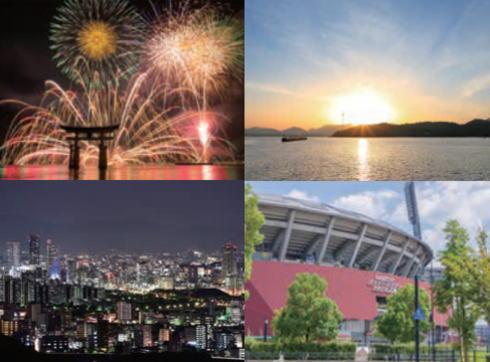 広島 眺望ランキング ベスト10「家から見えると嬉しい景色は?」