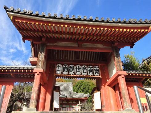 尾道 浄土寺「山門(重要文化財)」