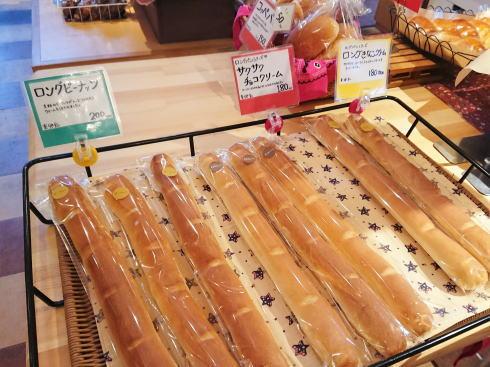 東広島 工房こばぱん(八本松店)パン画像3