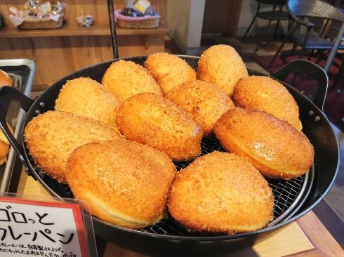 東広島 工房こばぱん(八本松店)カレーパン