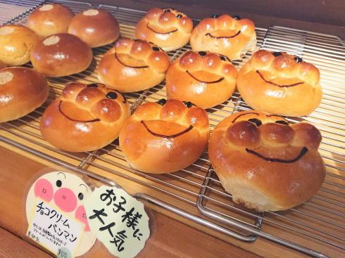 東広島 工房こばぱん(八本松店)パン画像