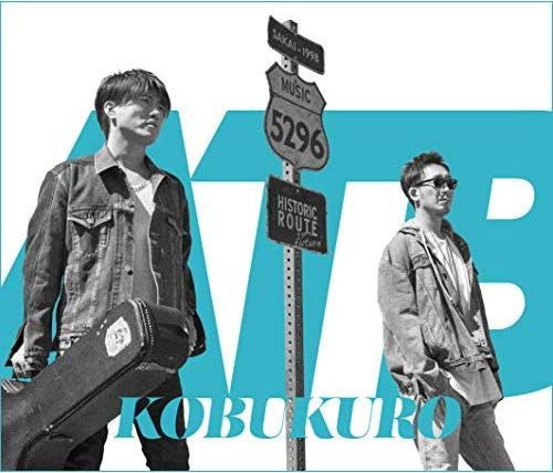 コブクロ20周年でベストアルバム&全国ツアー!広島は5月にグリーンアリーナで