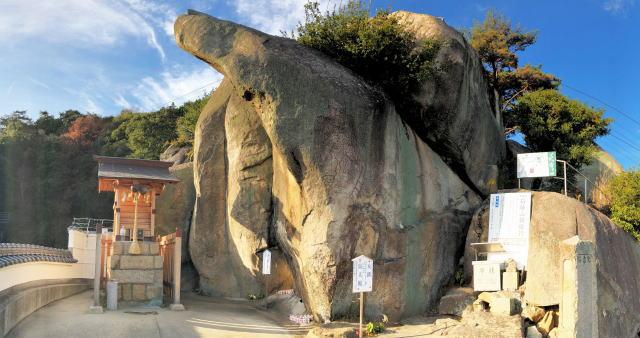 尾道 くさり山(石鎚山)烏天狗の岩
