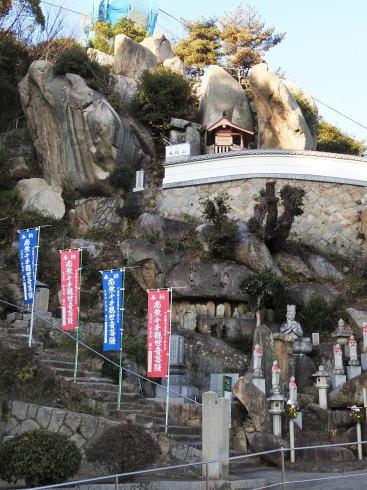 尾道 くさり山(石鎚山)俯瞰画像