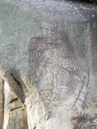 尾道 くさり山(石鎚山)烏天狗の岩2