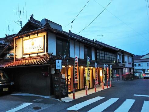 東広島市 西条酒蔵通り 真心デイズ(お好み焼き)外観