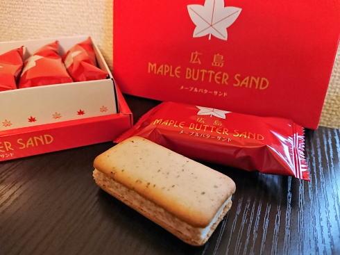 ザクザクうまい、広島メープルバターサンド
