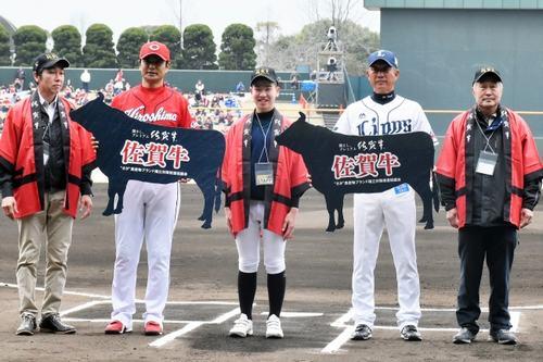 広島カープVS西武ライオンズ、オープン戦で佐賀出身の監督対決