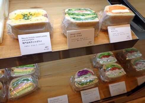 パークサウスサンドイッチのショーケース