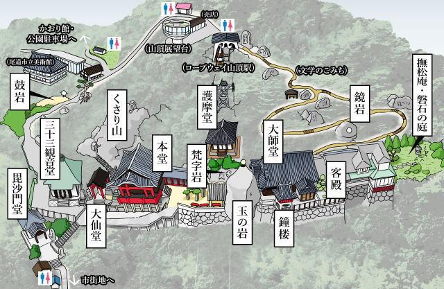 尾道市 千光寺 マップ