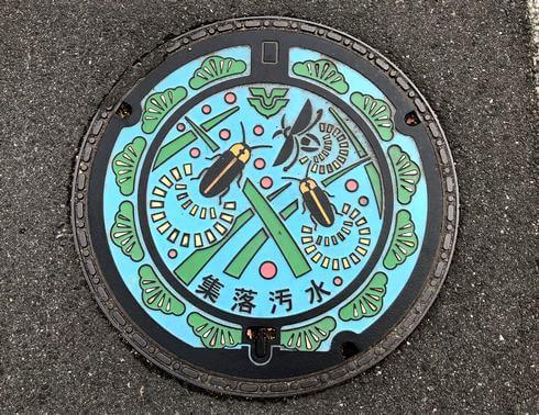 東広島市 志和町のデザインマンホール