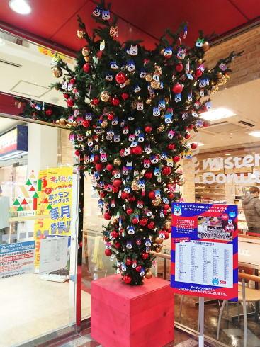 広島 サンモールのスタンツリー 画像