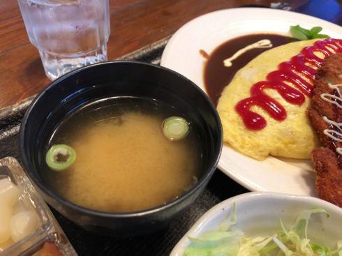 熊野  洋っ定屋 チキンカツのせオムライス2