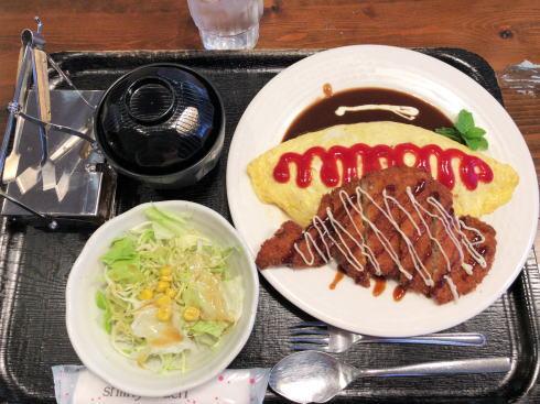 熊野  洋っ定屋 チキンカツのせオムライス