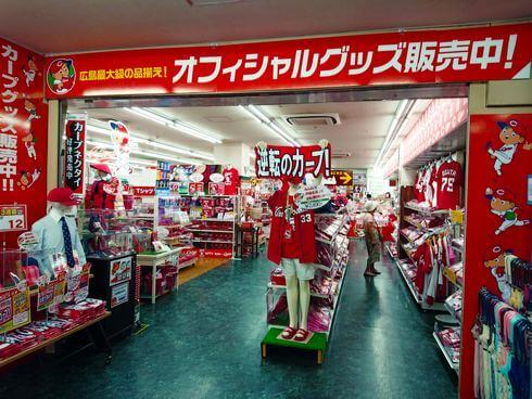 フタバ図書GIGA広島駅前店
