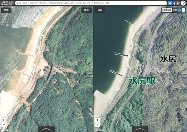 広島県安芸郡坂町水尻付近 災害前後の比較