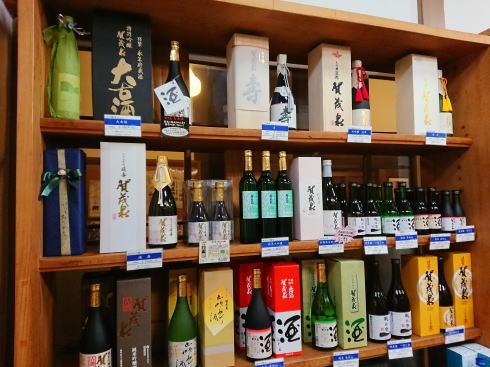 賀茂泉 酒泉館 物販コーナー2