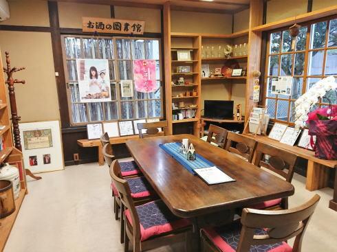 賀茂泉 酒泉館 お酒の図書館