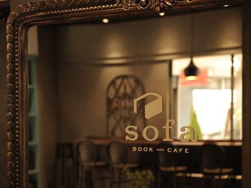 パセーラ sofa HIROSHIMA 店舗写真