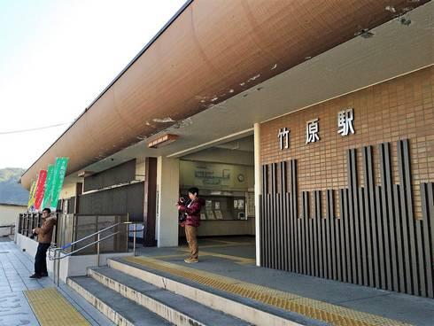 JR竹原駅
