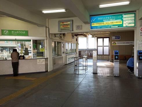 JR竹原駅、改札口