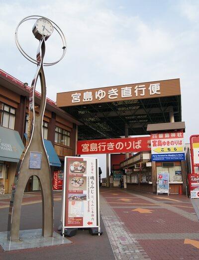 宮島口から撤去された時計台は、宮浜温泉に移設