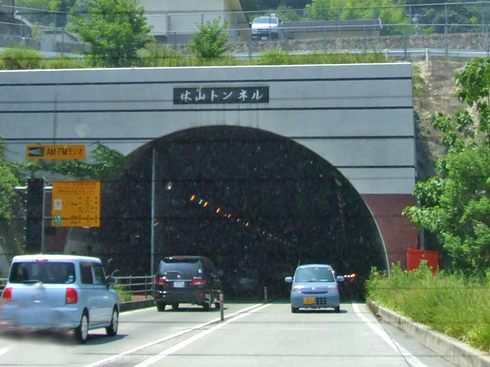 呉市 休山トンネル 4車線化ついに完成へ、開通前に通行止めなど規制も