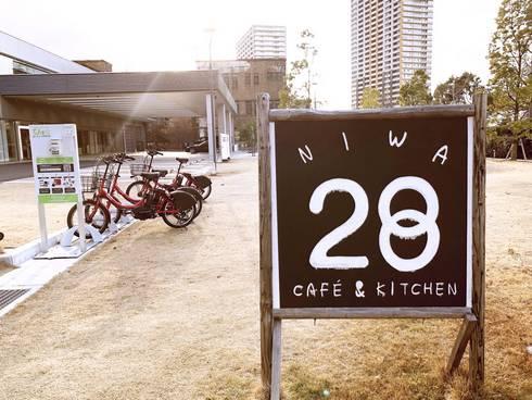 クリップ広島 28cafe