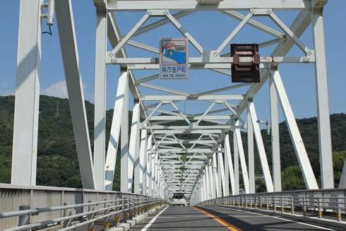 早瀬大橋が呉市と江田島市の境