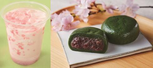 ローソンの春スイーツ、草餅と桜ゼリー