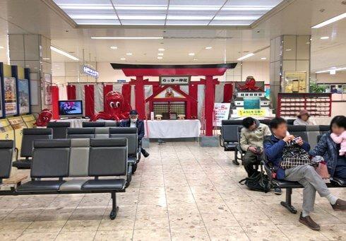 三原駅の待合席のそばに、らっきー神社を設置