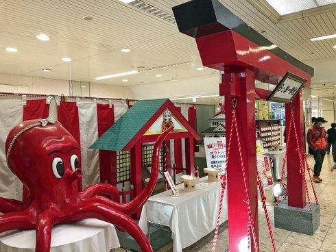 JR三原駅 らっきー神社と、置くとパス絵馬