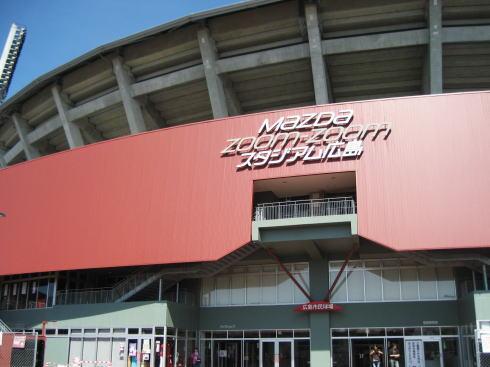 「ズムスタ」継続、マツダが広島市民球場命名権契約を締結