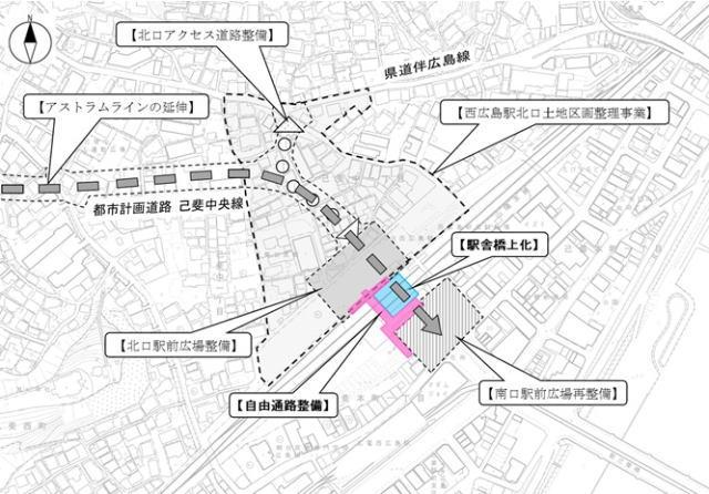 JR西広島駅とアストラムライン西広島駅(仮)の位置図