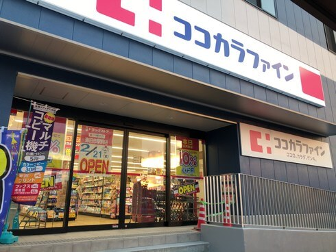 ビエラ海田市に2月21日にオープンする、ココカラファイン