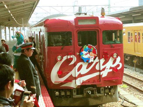 JRのカープ電車 2019、応援ラッピングトレインが運行開始