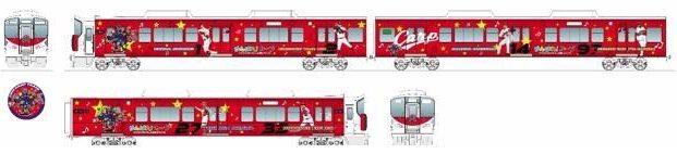 2019年 カープ電車 JRのカープ応援ラッピングトレイン